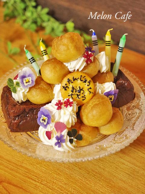 半生ガトーショコラで誕生日ケーキ