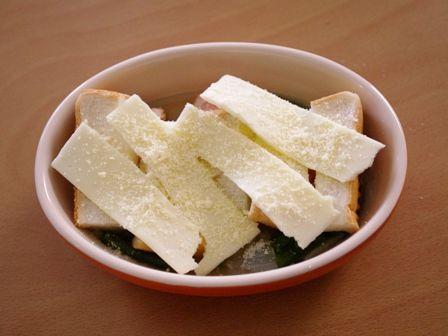 ひと皿で満足ブーケガルニでつくる厚切りベーコンのグラタンスープ06