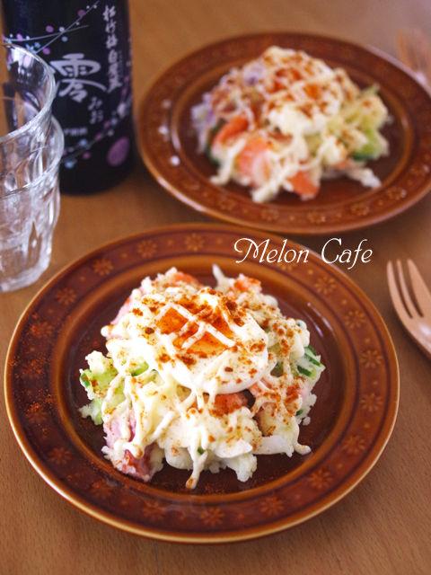 簡単おいしいおつまみサラダ01