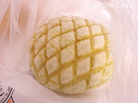おいしいパン屋さん木村家ラゾーナ川崎メロンパンとカレーパン02