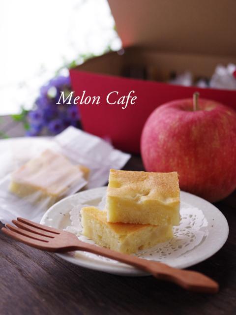 りんごの簡単スクエアケーキ