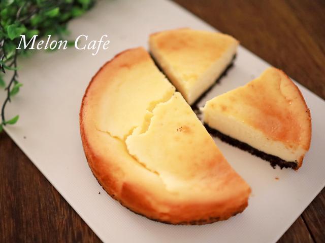 手軽にヨーグルトチーズケーキ