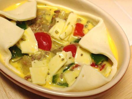 カラフル野菜のミルクキッシュ04