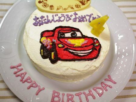 カーズのバースデーケーキ