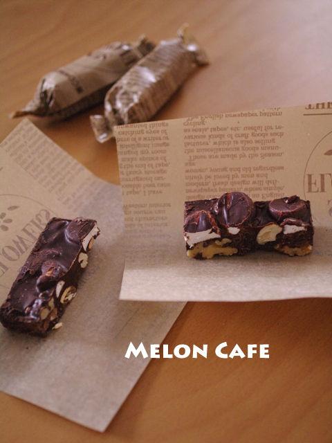 混ぜて固めて簡単チョコレートバーa