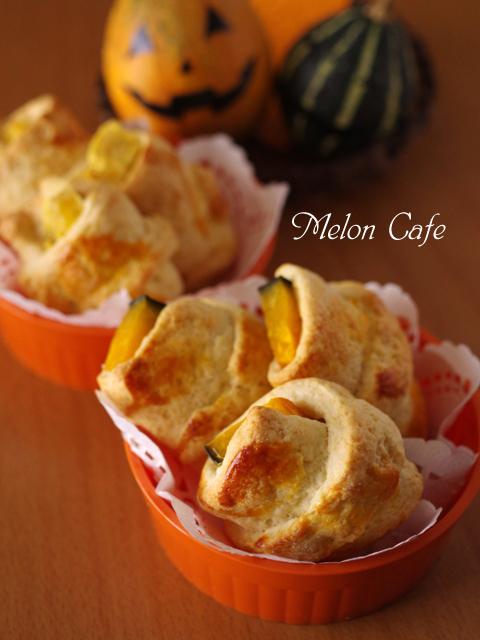 ホットケーキミックスで簡単ちょこっとおかずパン焼き芋とかぼちゃ