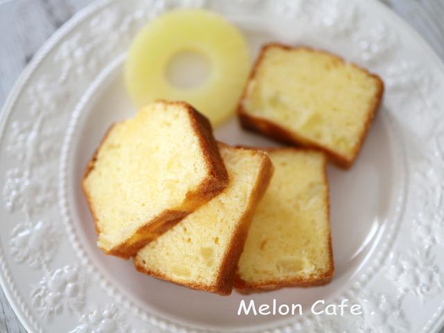 HMで簡単パイナップルケーキ01