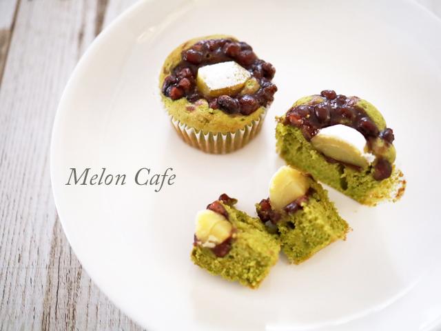 栗とあずきの抹茶カップケーキ