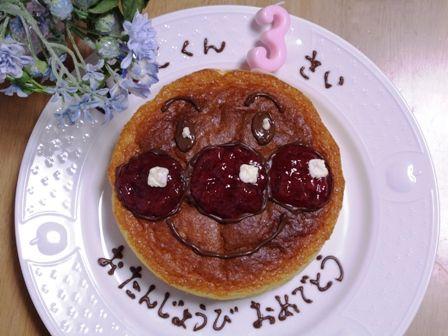 アンパンマンの顔ケーキ♪超簡単キャラケーキ