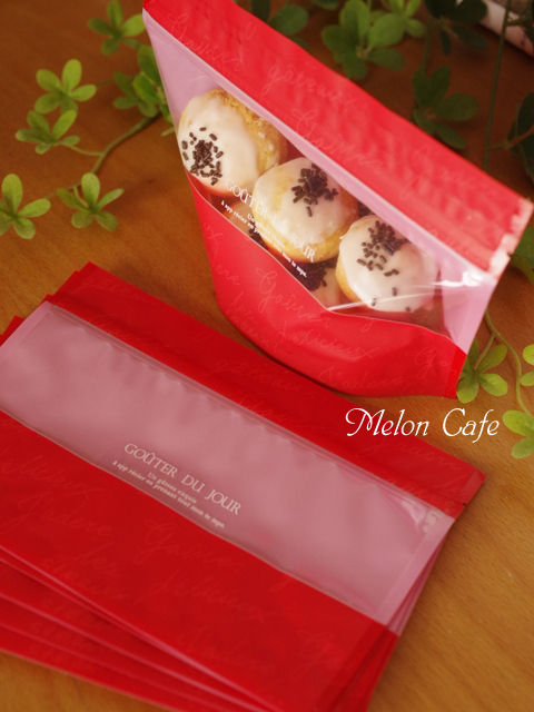 ホットケーキミックスで作るミニ菓子パン00