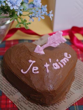 バレンタインのチョコレートケーキ