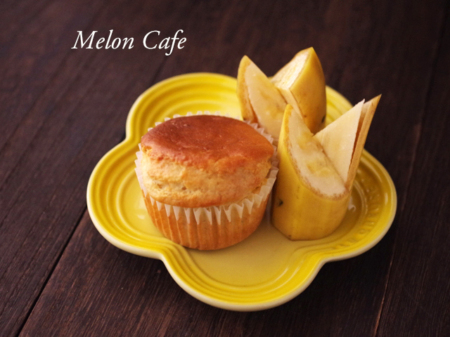 バナナマフィン簡単ホットケーキミックス使用バターなし08
