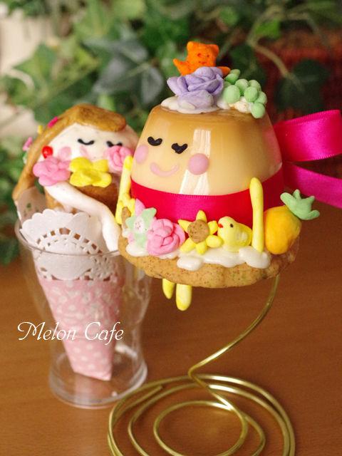 プリンちゃんとおかあさんmelonpan20141205
