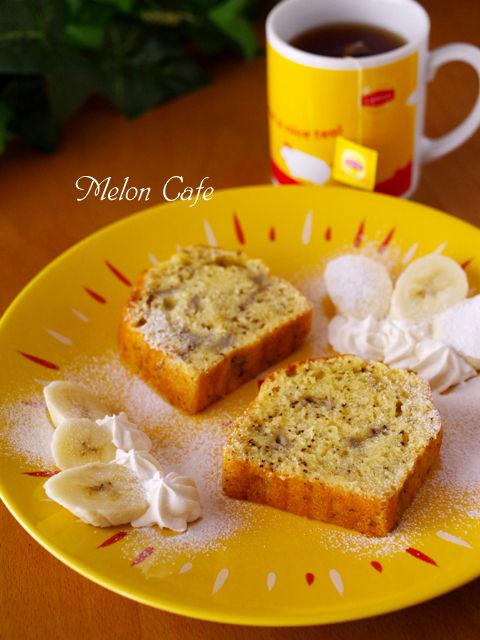 リプトンイエローラベル紅茶で簡単おいしいバナナのティーパウンドケーキ