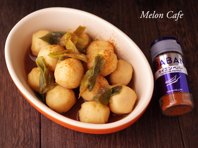 里芋と長ねぎのピリ辛ホクホク煮物04