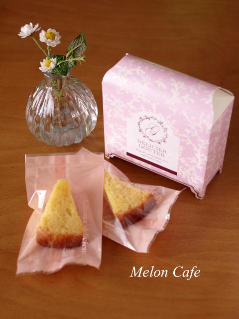 はちみつマーマレードの焼き菓子ケーキ00