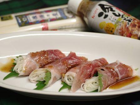 素麺と青紫蘇の生ハム巻き