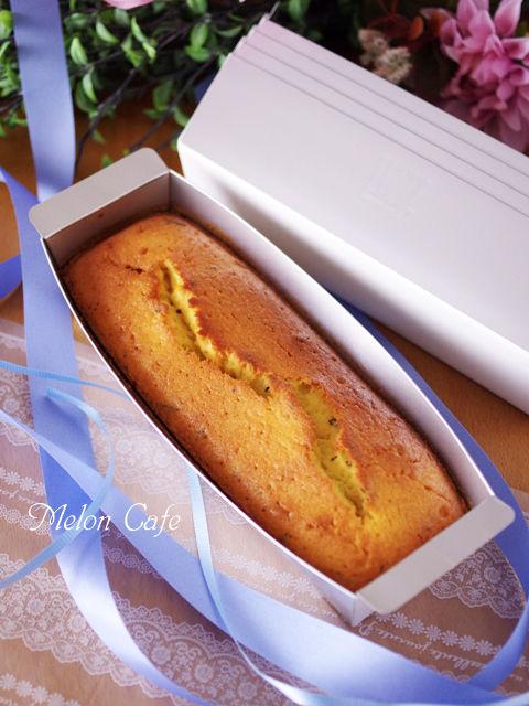 簡単さわやかオレンジティーケーキ00