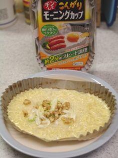 モニターレシピ豆乳はちみつ粥