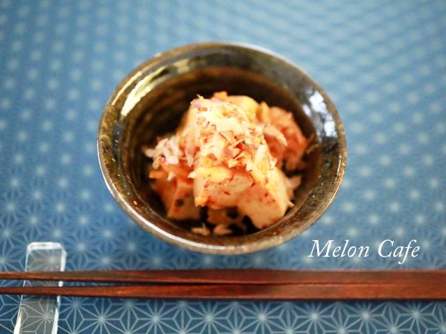 高野豆腐とキムチあえ02