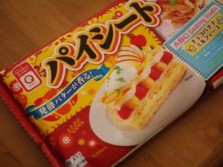 アップルパイtukuruのレンジケーキ06