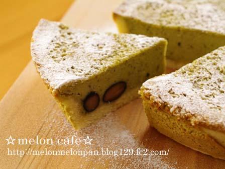 抹茶と黒豆のクリームチーズタルトa