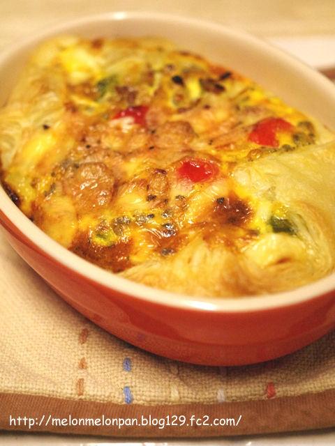 カラフル野菜のミルクキッシュ