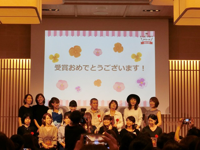 レシピブログアワード2018会場写真02