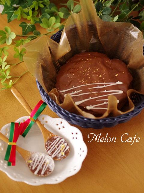ズボラさんでもお洒落なクリスマスケーキ簡単手順のガトー・オ・ショコラチョコレートケーキe