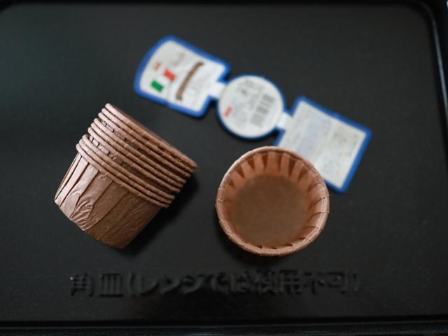 ホットケーキミックスと豆腐のココアマフィン05
