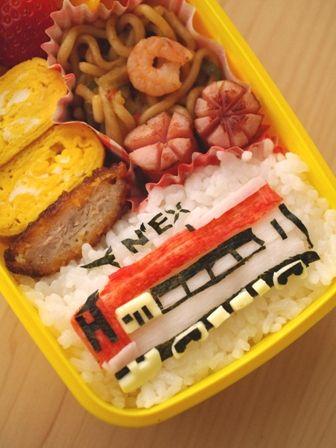 在りし日の成田エクスプレスのお弁当