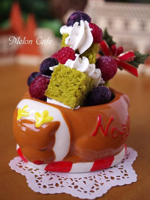 おひる寝トナカイの超簡単クリスマスツリーケーキ01