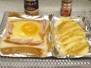 燻製風味のたまごトースト、ホットりんごシナモン04