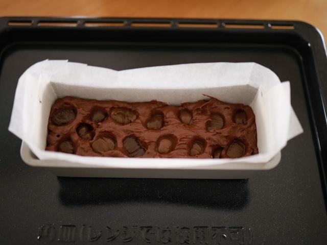 栗とチョコチップのショコラパウンド05