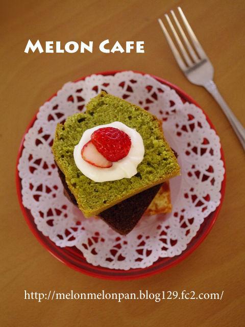 3段重ねパウンドケーキ簡単おしゃれな焼き菓子でひな祭り001