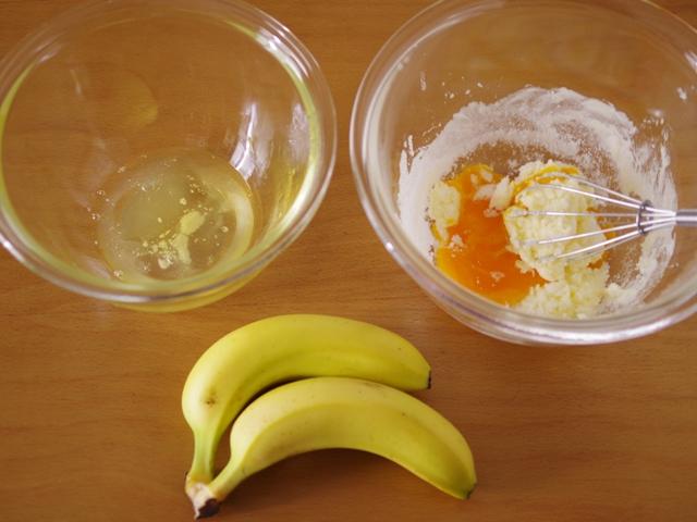 簡単HMで作る朝食バナナブレッド01
