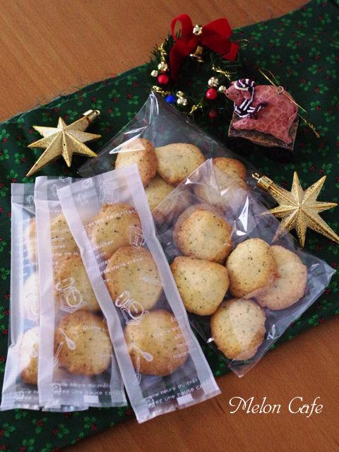 紅茶とバニラのクッキー