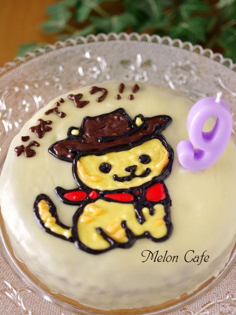 お誕生日ケーキ白とチョコのねこあつめケーキきっどさん