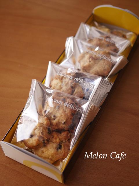 チョコチップ入りアメリカンドロップクッキー03
