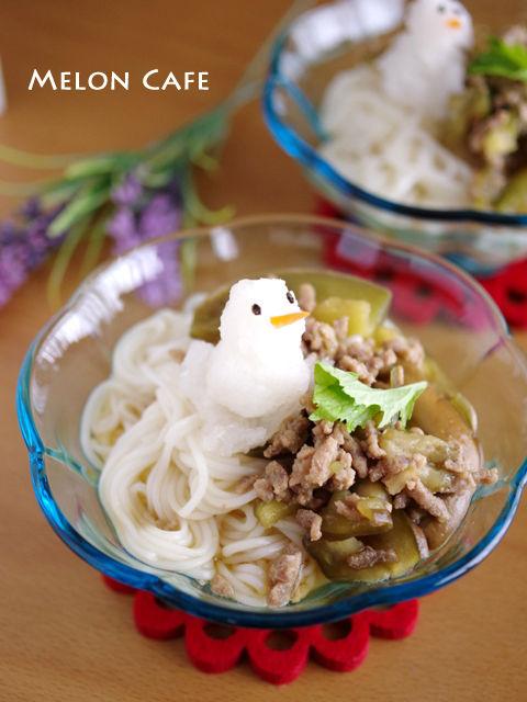 GABAN五香粉でつくる、簡単レンジで肉なすそうめん(温かい&冷たい)05