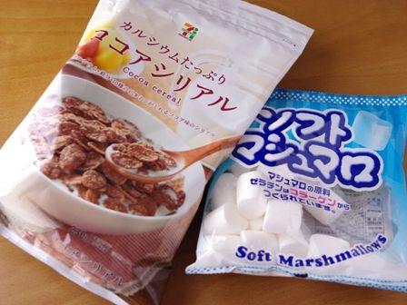 スモアとマスカルポーネのチョコレートジャーシリアル01