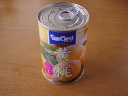 黄桃の贅沢ソルベ缶詰で簡単にひんやりシャーベット01