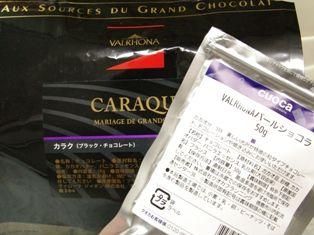 チョコレートケーキ00a