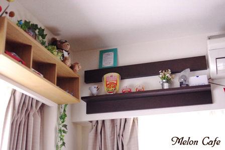 めろんカフェのリビング写真03
