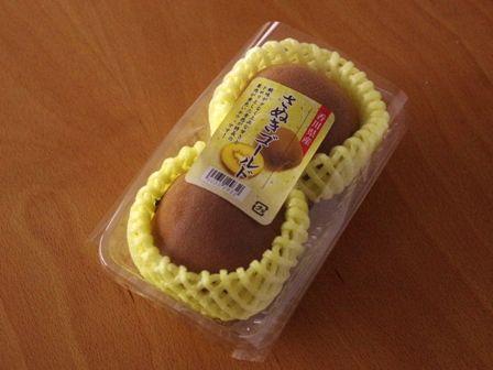 ゴールドキウィのパウンドケーキ00