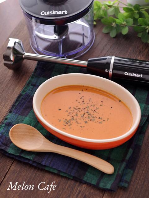 ハンブレで簡単時短パプリカとトマトのポタージュスープ11