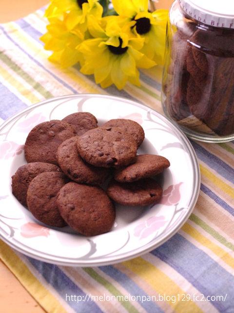 子どもも一緒にお手伝い超簡単チョコクッキー