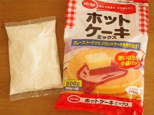 うずまきハムとチーズの簡単おかずパン01