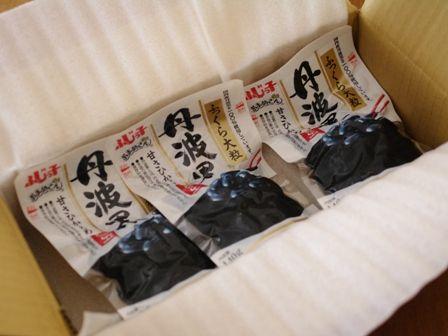 ふじっ子おまめさん「丹波黒黒豆」でつくる、しっとり甘い黒豆パン01