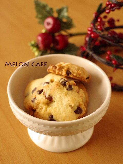 クルミとチョコの香ばしクッキー